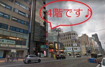 シースリー札幌通り店の外観