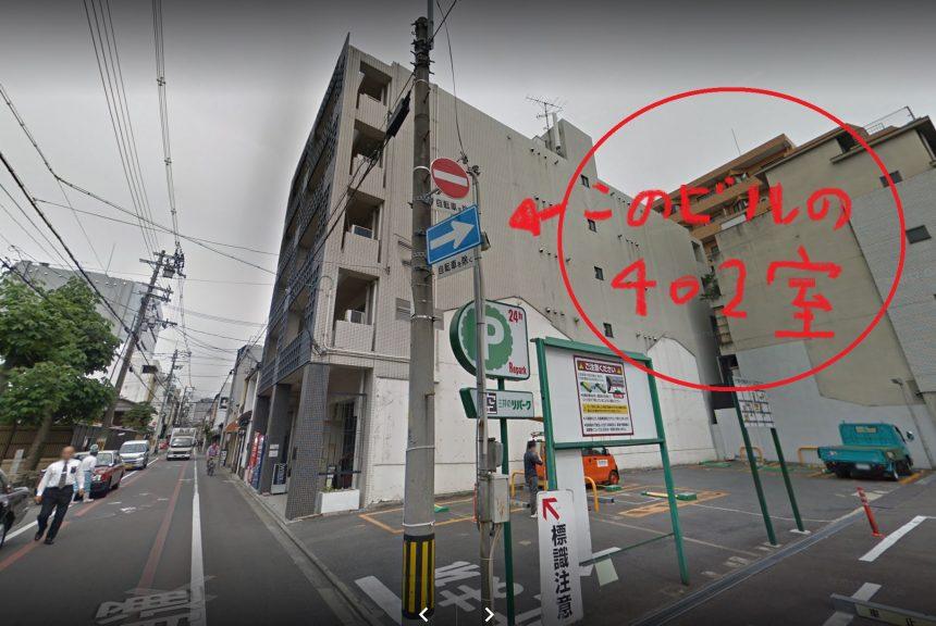 ラココ京都店外観