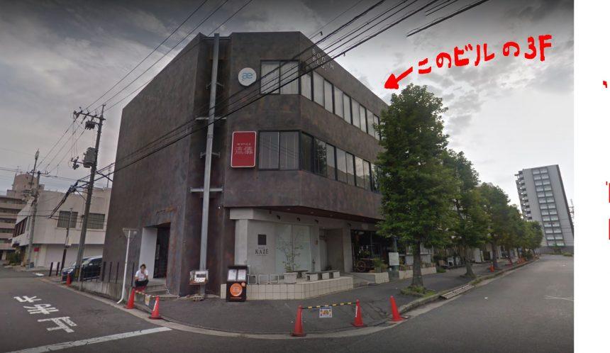 ラココ岡山店外観