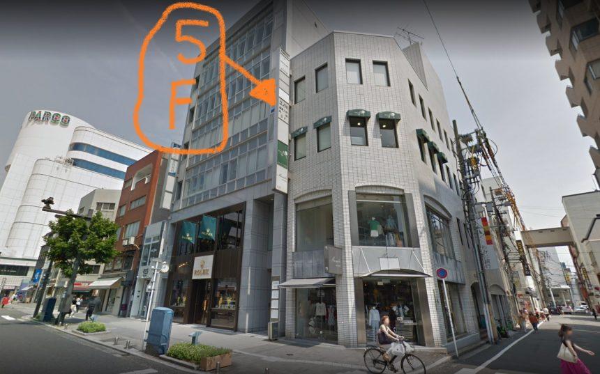 ラココ広島店の外観