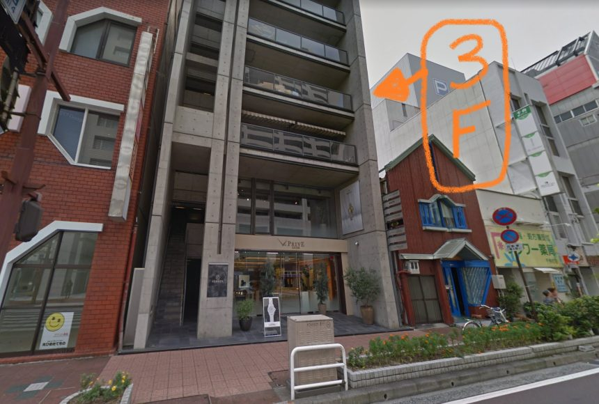 ラココ松山店の外観
