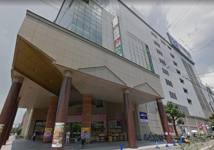 ラココ福山店の外観