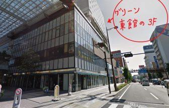 ラココ高松店の外観