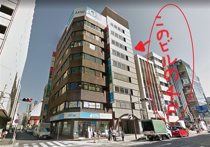 ストラッシュ横浜アネックス店の外観