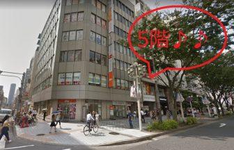コロリーグラン名古屋栄店の外観と道案内