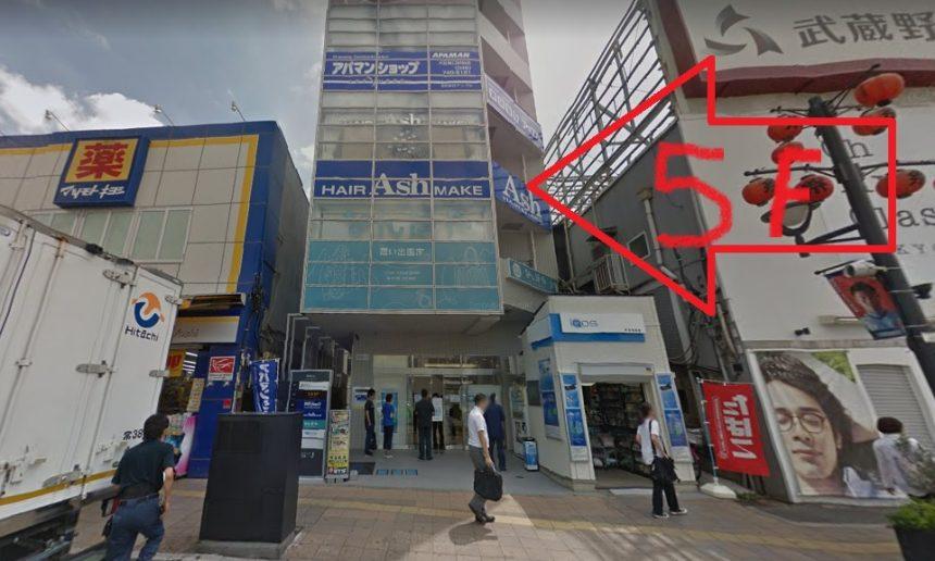 コロリー大宮東口駅前店の外観