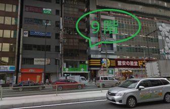 コロリー天王寺店の外観