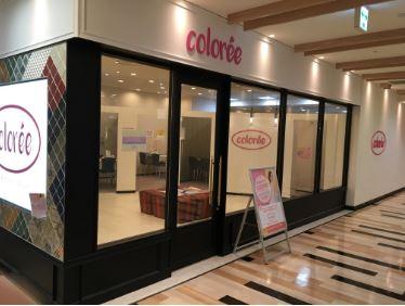 コロリー新さっぽろDUO-2店