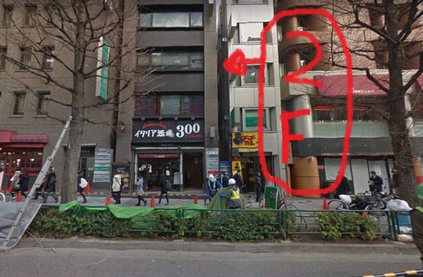 コロリー新宿西口店の外観