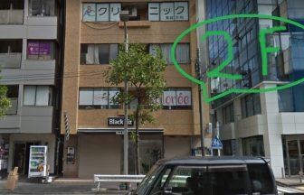 コロリー横浜店の外観