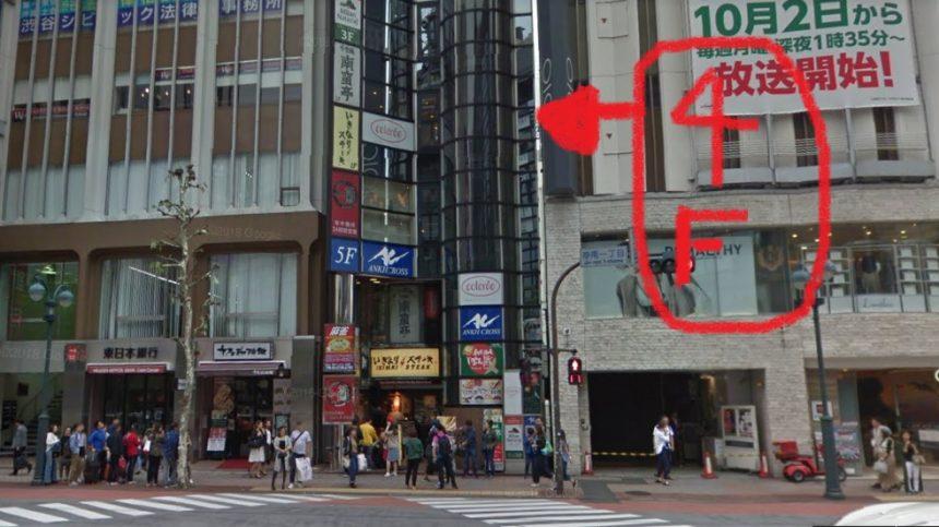 コロリー渋谷駅前店の外観