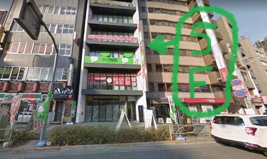 コロリー錦糸町店の外観