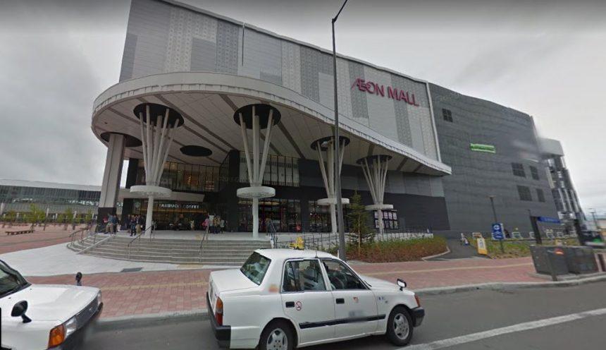 コロリー イオンモール旭川駅前店の外観