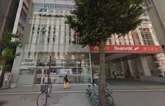 コロリーJR札幌駅前店の外観
