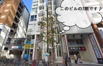 ササラ名古屋栄店の詳細