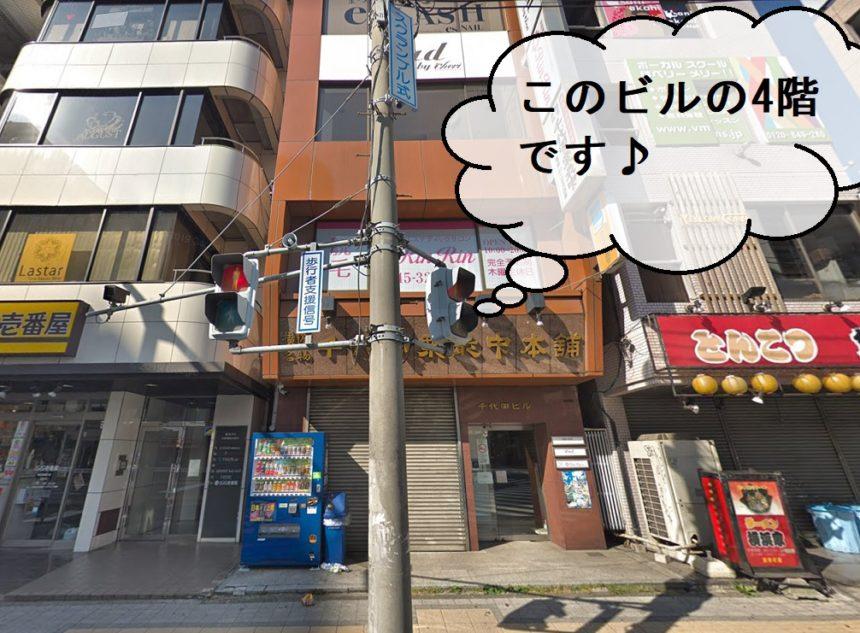 ササラ横浜西口店の店舗外観