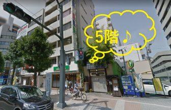 シースリー広島店の外観