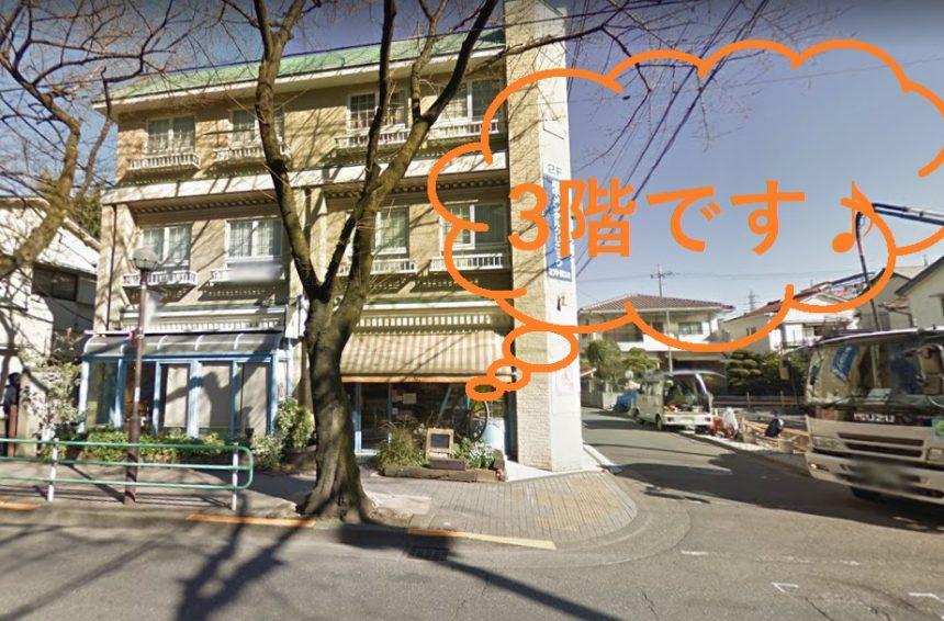 シースリー府中桜通り店の外観