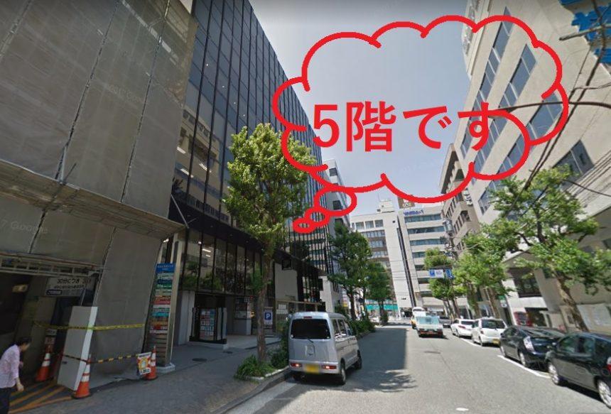 シースリー横浜西口店
