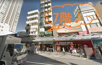 シースリー横須賀店の外観