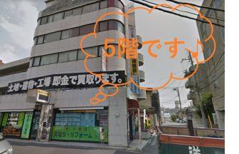 シースリー津田沼店の外観