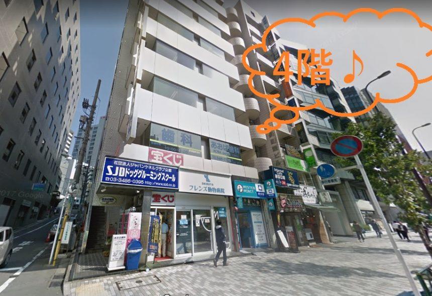 シースリー渋谷店の外観
