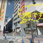シースリー神戸三宮店の外観