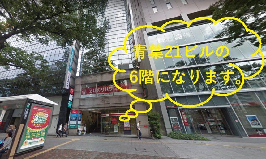 ミュゼグラン仙台駅前店の外観と道案内