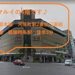 ミュゼ京都マルイ店の外観