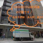 ミュゼ京都四条通り店の外観