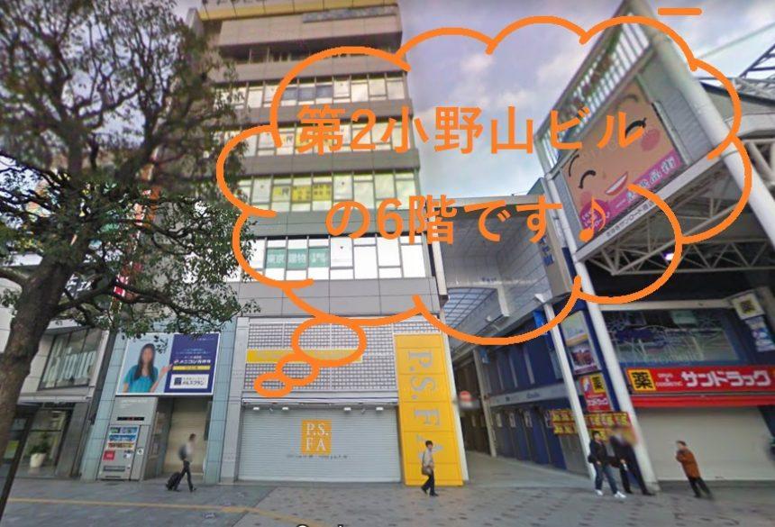 ミュゼ吉祥寺駅前店の外観