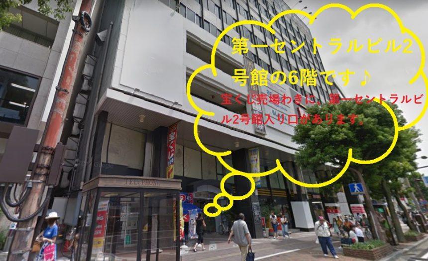 ミュゼ岡山駅前店の外観
