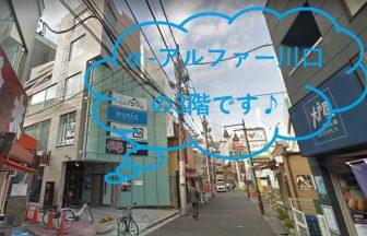 ミュゼ川口店の外観