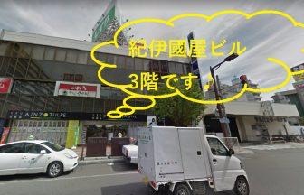 ミュゼ札幌琴似店の外観