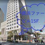 ミュゼ横浜ファーストビル店の外観