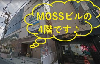 ミュゼ盛岡MOSS店の外観