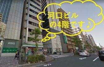 ミュゼ錦糸町店の外観