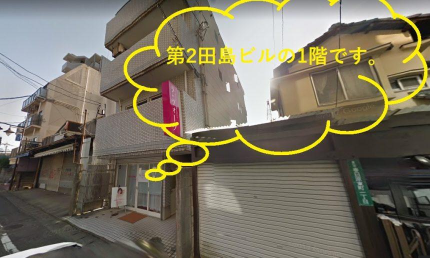 恋肌恋肌春日原店の外観