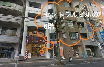 恋肌湘南藤沢店の入った施設