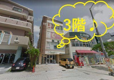 シースリー那覇新都心店の入ったビル店舗の位置