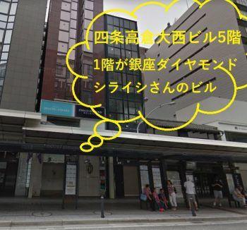 恋肌四条烏丸店の外観と道案内