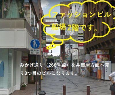 恋肌小倉駅前店の外観