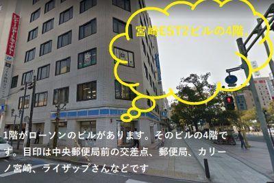 恋肌宮崎店の外観と道案内