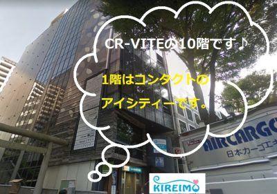 キレイモ渋谷宮益坂店の外観