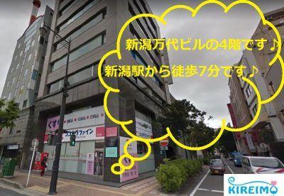 キレイモ新潟万代店の外観