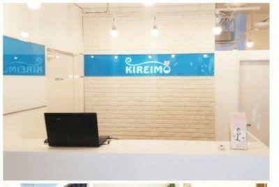キレイモ沖縄新都心店の店内