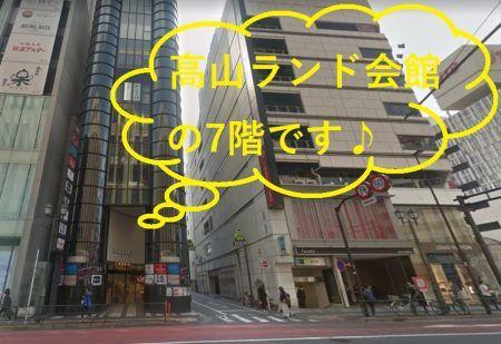 ミュゼ新宿3丁目店の外観