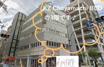 エピレ梅田店の外観