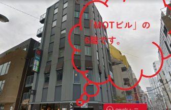銀座カラー上野広小路店の外観