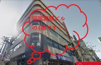 銀座カラー天神店の外観